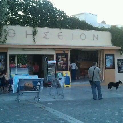 Photo prise au Cine Thisio par Paris K. le6/10/2012