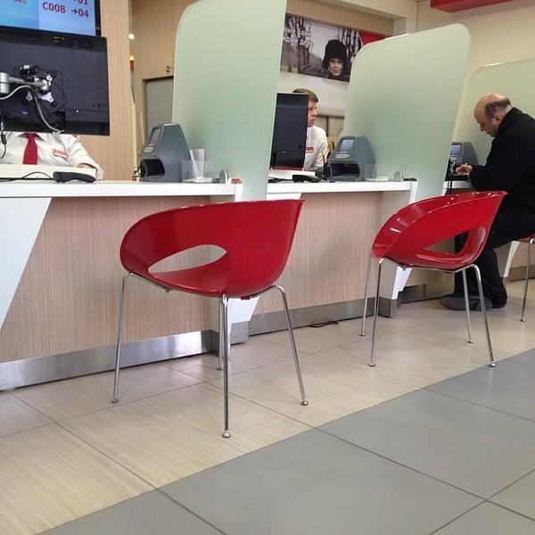 Наименование отделения банка: альфа-банк — кредитно-кассовый офис «санкт-петербург-московский проспект».