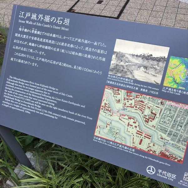 大震災 東 日本橋