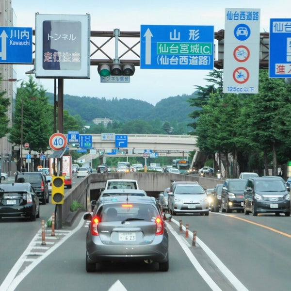 Photos at 仙台西道路 - 1 tip f...
