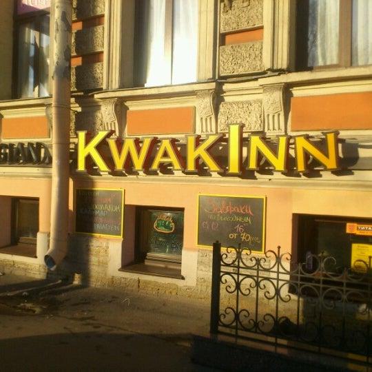 Снимок сделан в KwakInn пользователем Maxim😜 V. 11/10/2012