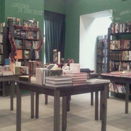 Foto tirada no(a) Свои Книги por Валерия em 12/11/2012