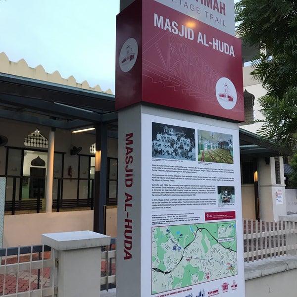 Photos at Masjid Al Huda (Mosque) - Bukit Timah - 2 tips