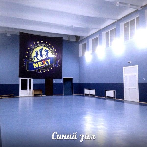 Калуга космос клуб фото
