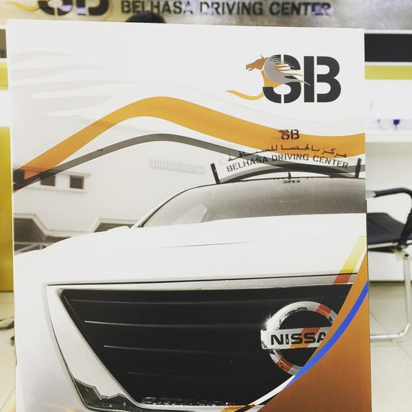 Photos At Belhasa Driving Center الجداف دبي دبي