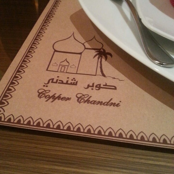 Copper Chandni كوبر شندني Restoran India Di الملك فهد