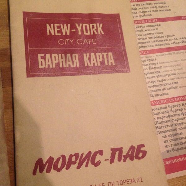 Снимок сделан в New York City Cafe пользователем Анна М. 7/2/2016