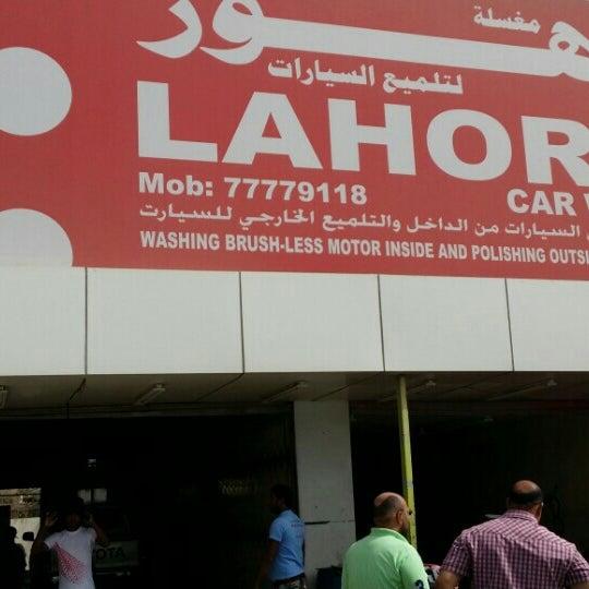 Photos at Lahore Car Wash - Automotive Shop in Doha