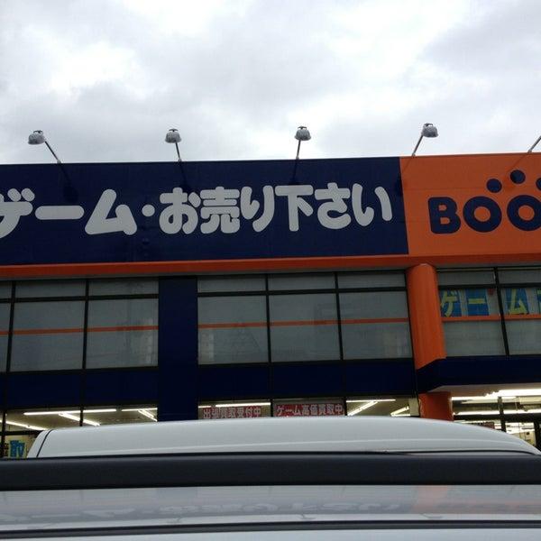 オフ 大野城 ブック BOOKOFF (ブックオフ)