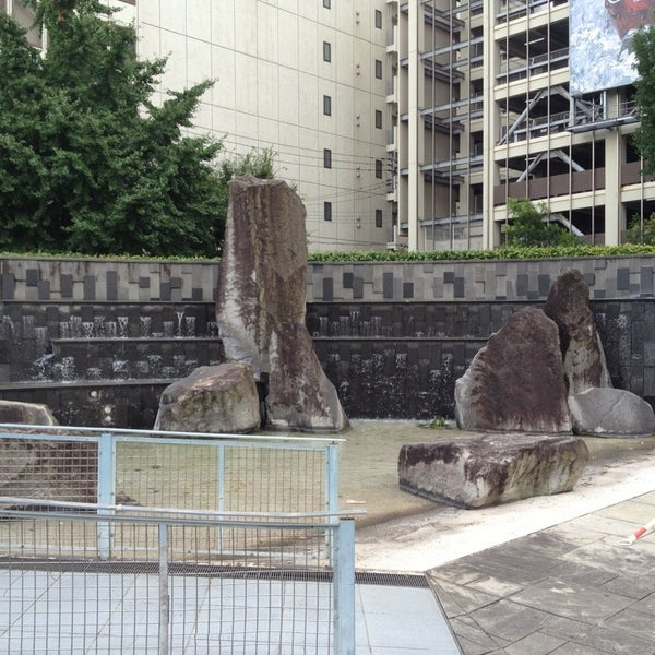 辛島公園 (Karashima Park) - 1 tip