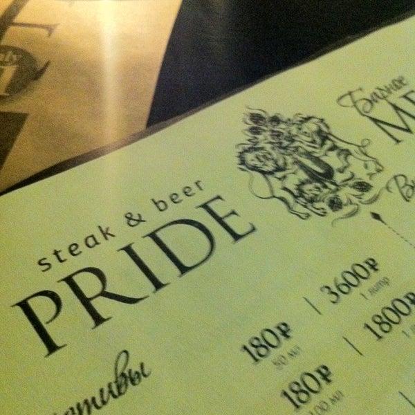 2/1/2013에 Владимир П.님이 Pride에서 찍은 사진