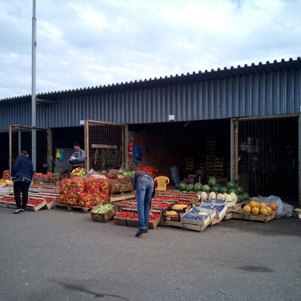 Улан удэ оптовая овощная база фото большинства сортов