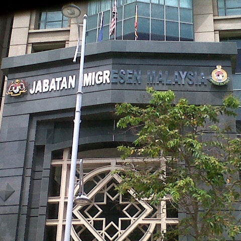 Jabatan Imigresen Malaysia Putrajaya Wp Putrajaya