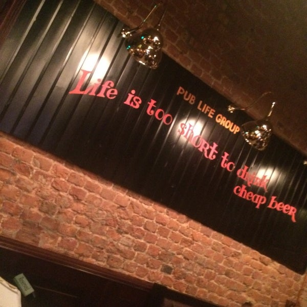 Foto tomada en Tap&Barrel Pub por Александр М. el 11/8/2014