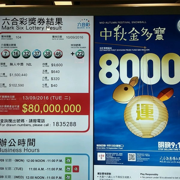 Hong kong off course betting centre how to mine bitcoins fastenal