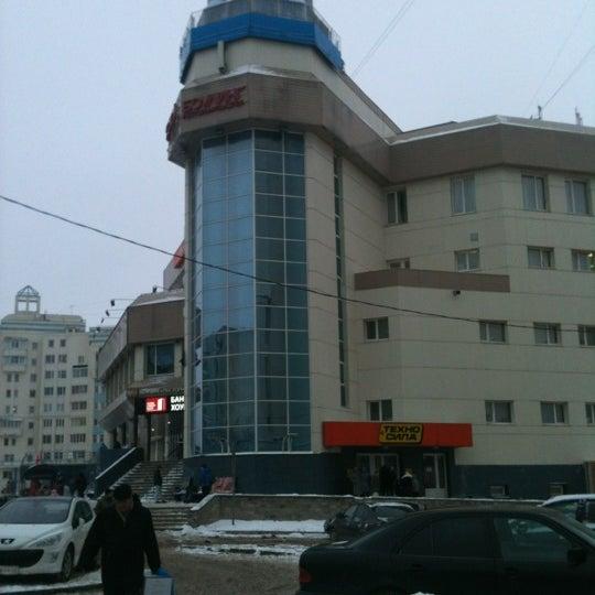 67937f3b3510 Снимок сделан в ТЦ «Крейсер» пользователем Роман 12 8 2012
