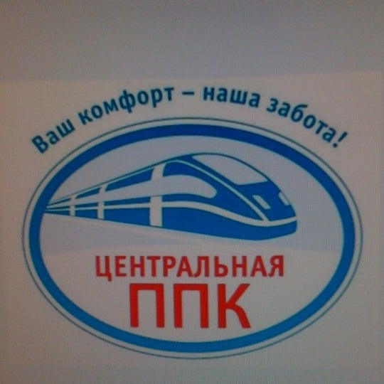 Московская пригородная компания официальный сайт сайт экспресс страховая компания
