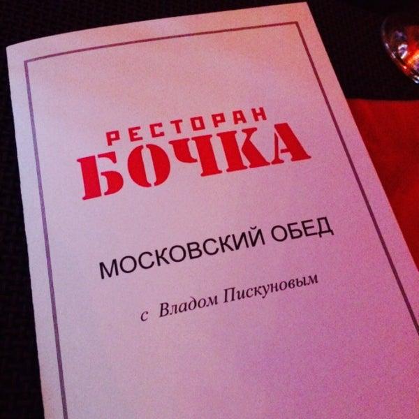 4/8/2015にTanya Z.がБочкаで撮った写真