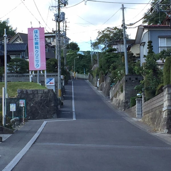 Photos at 久保丁坂 - Road in ...
