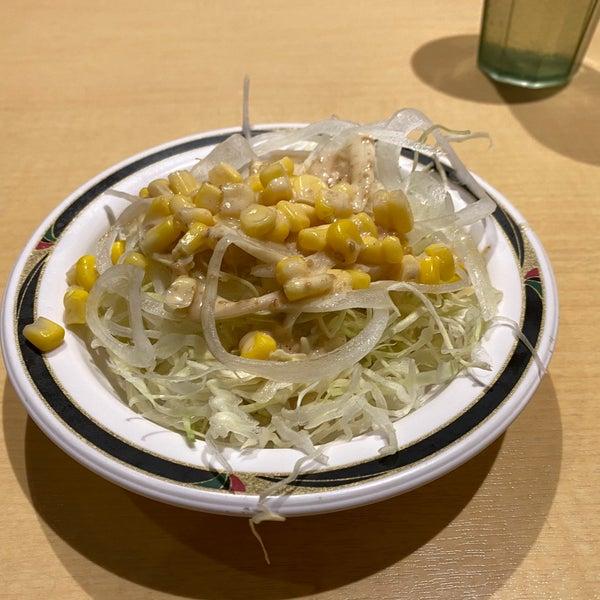 マル藤 幕張本郷
