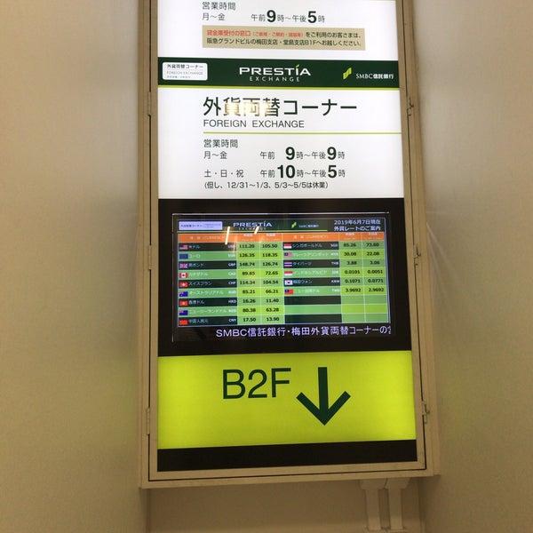 住友 両替 三井 銀行