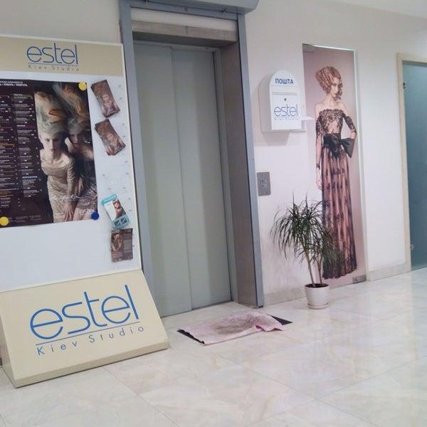 Эстель киев студио работа в тюмени с проживанием для девушек