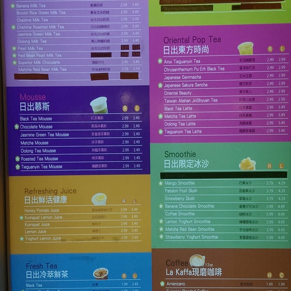 Photos at Chatime 日出茶太 - Bubble Tea Shop in Duluth
