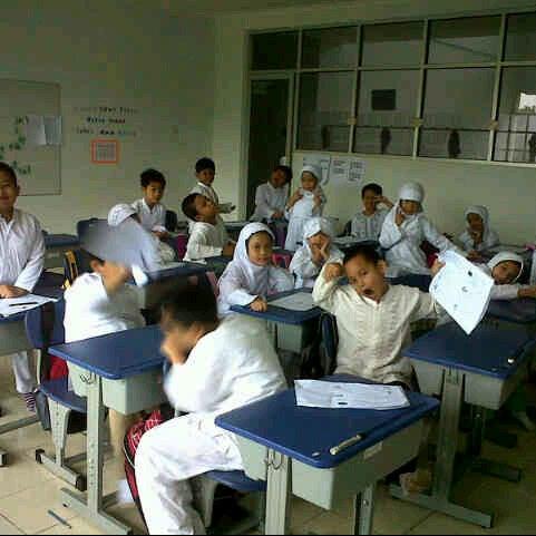 Photos at An-nahl Islamic School - School