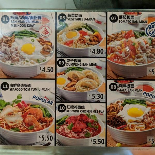豪家板面 Hao Jia Ban Mian Financial District 2 Tips From 32 Visitors