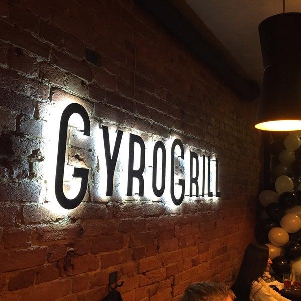 Photo prise au GyroGrill par Артур Б. le3/21/2015