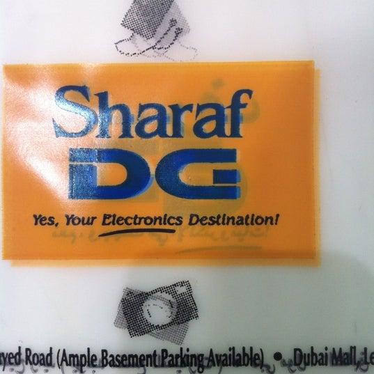 Sharaf Dg شرف دي جي القوز الصناعية الأولى Level 2 Times