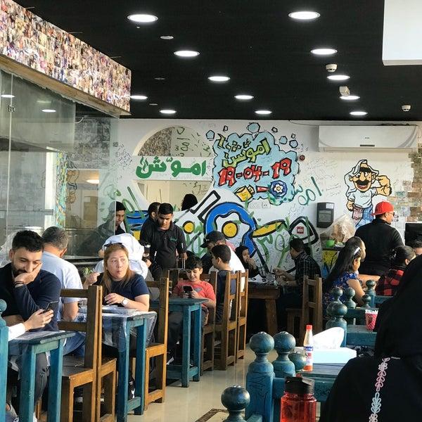 11/22/2019にAqeelがEmmawash Traditional Restaurant | مطعم اموشで撮った写真