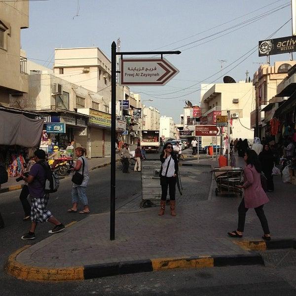 Photos at Muharraq Souq | سوق المحرق - Sh Hamad Ave
