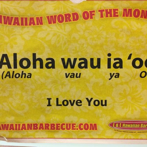 Photos at L&L Hawaiian Barbecue - Hawaiian Restaurant