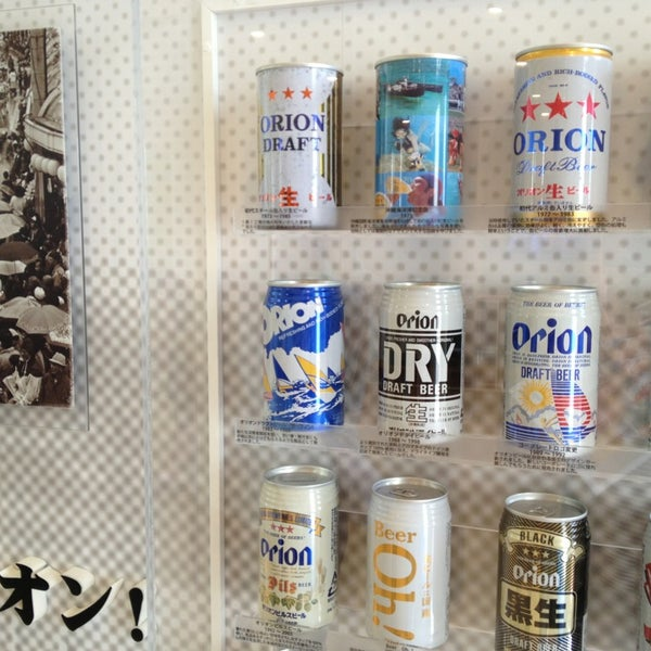 Orion啤酒參觀工廠