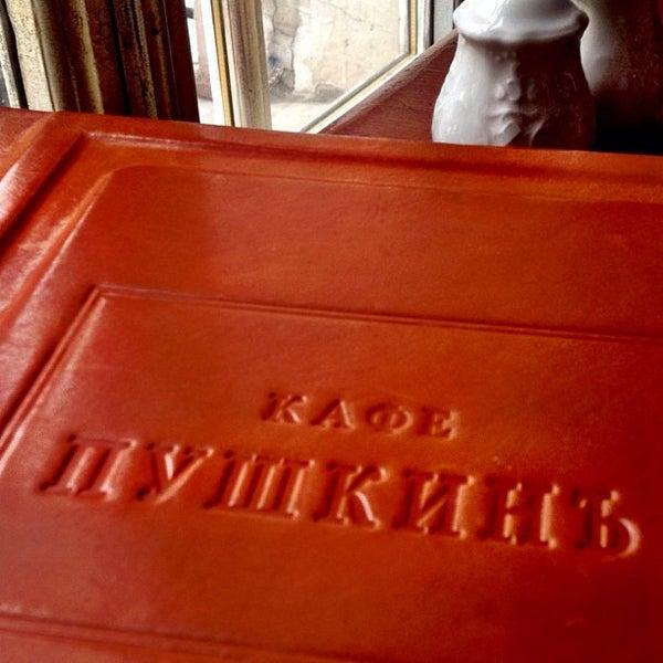 10/23/2012 tarihinde Carlos M.ziyaretçi tarafından Cafe Pushkin'de çekilen fotoğraf