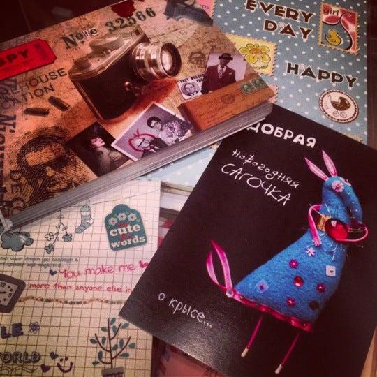Foto tirada no(a) Свои Книги por Маргарита em 12/15/2012