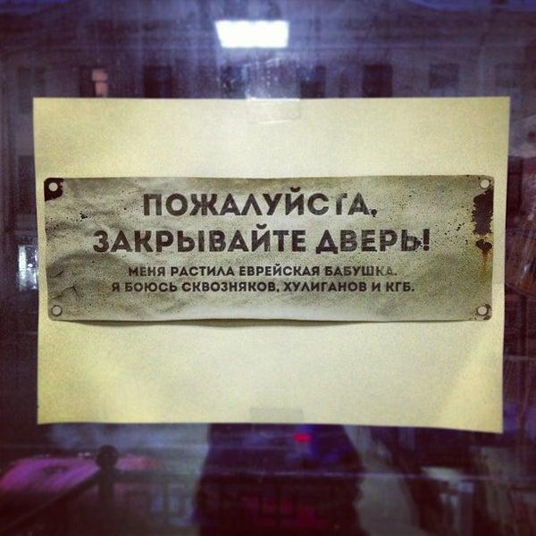 Foto tirada no(a) Свои Книги por Маргарита em 12/30/2012