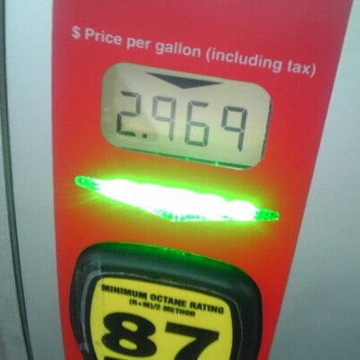 Heb Gas Prices >> Photos At H E B Fuel Gas Station Gas Station