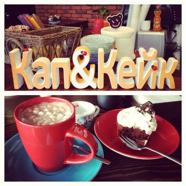Photo prise au Cup&Cake / Кап&Кейк par Iryna S. le3/22/2013