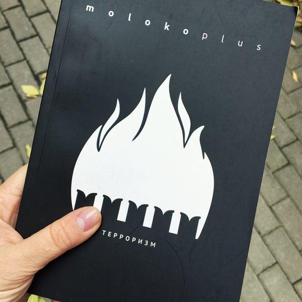 Foto tirada no(a) Свои Книги por Tatiana D. em 10/18/2016