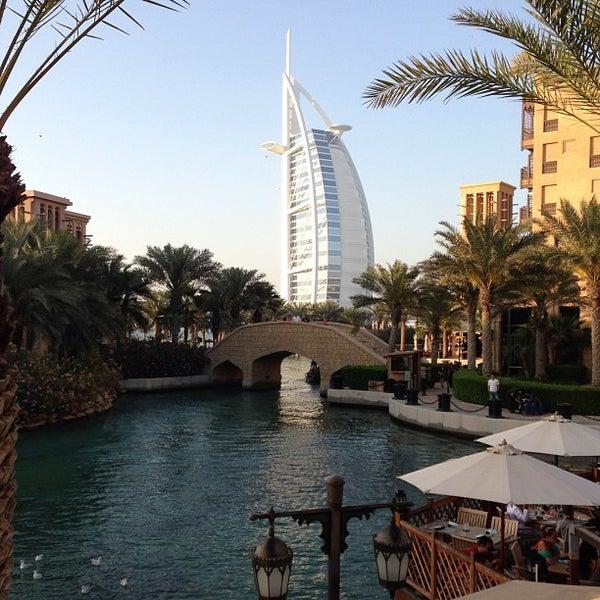 Best Places In Dubai For Shisha: Hotel In الصفوح الأولى