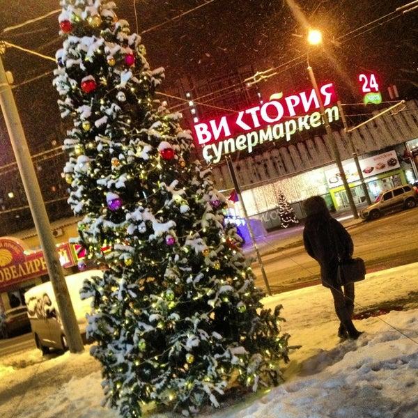 Доставка Из Магазина Виктория Москва