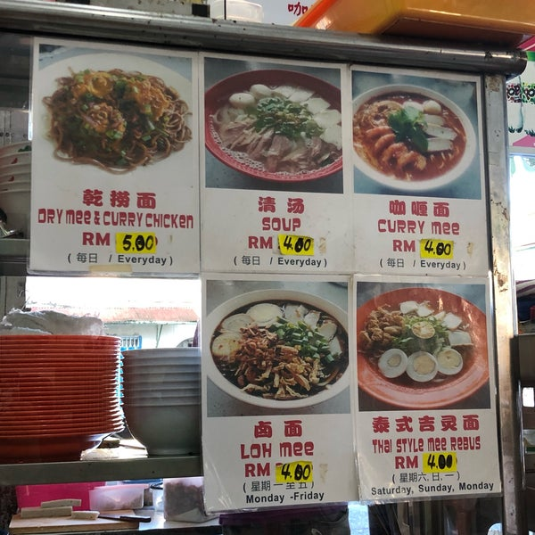 kedai makanan tai chien 大千饮食中心  16 tips from 455 visitors