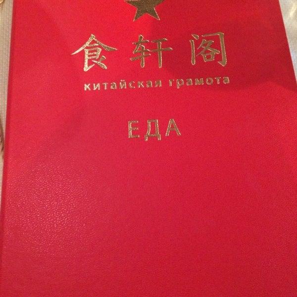 китайский диплом фото доброжелательность персонала, аккуратность