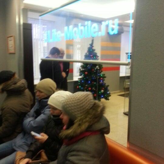 Снимок сделан в Lite-Mobile пользователем Максим В. 12/15/2012