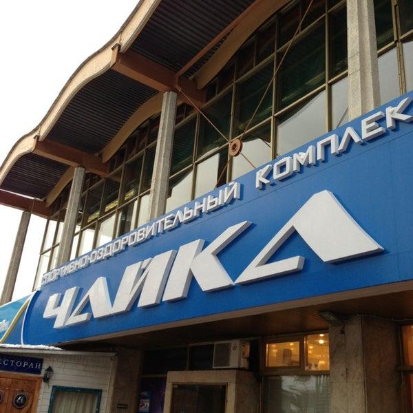 2/2/2013 tarihinde Casperziyaretçi tarafından СОК «Чайка»'de çekilen fotoğraf