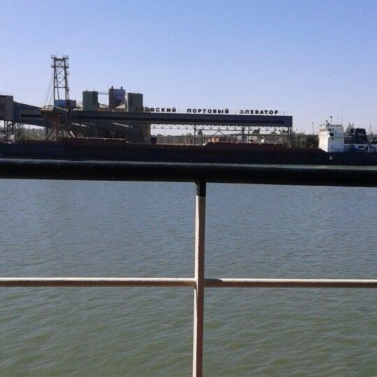 Портовые элеваторы азова указатель поворота на транспортер
