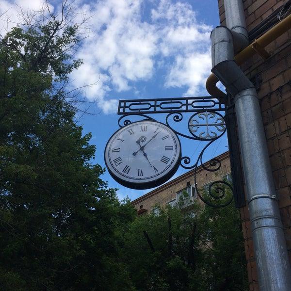 Тик Так Магазин Часы Красноярск