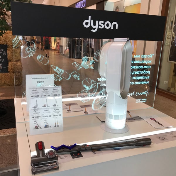 Dyson офис в москве адрес dyson 09
